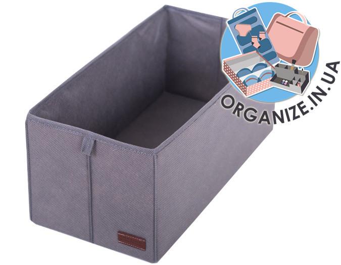 Короб для хранения ORGANIZE (серый)