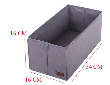 Короб для хранения ORGANIZE (серый), фото 2