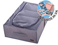 Органайзер для хранения сапог и демисезонной обуви со съемными перегородками ORGANIZE (серый)