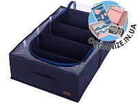 Текстильный кофр для хранения вещей на 4 отдела (со съемными перегородками) ORGANIZE (джинс)