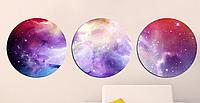 Картина модульная Круглая 3 модуля Космос, фото 1