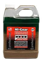 HG9072 Металлогерметик для  ремонта сист охлаж двигателей грузовиков, автобусов 946 мл