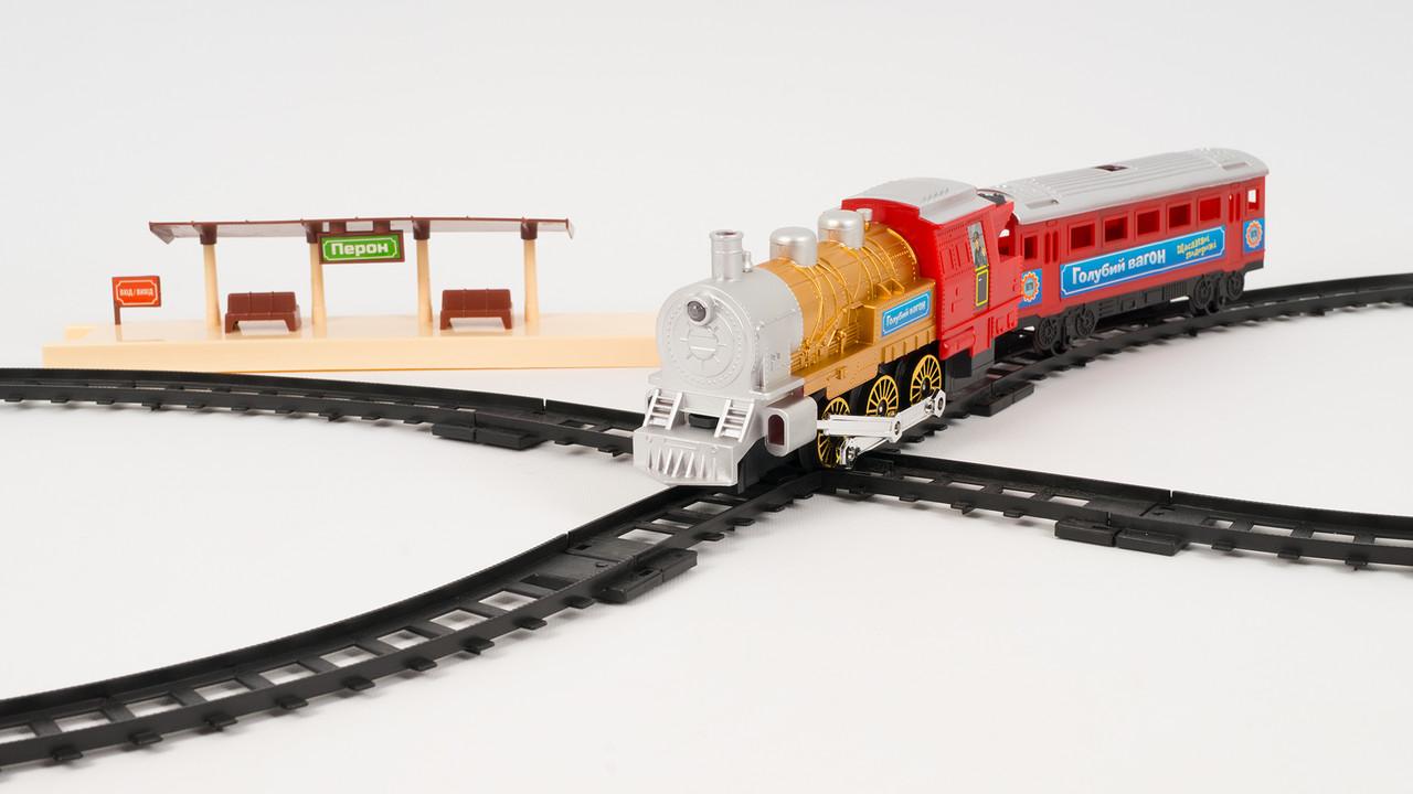 Железная дорога - Голубой вагон. Со звуком и светом. Дымит. Длина путей 580см.