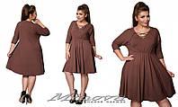 Трикотажное платье большого размера №558 коричневый Размеры 50,54,56,62,58,60