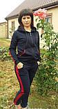 Женский спортивный костюм Найк, хорошее качество , фото 9