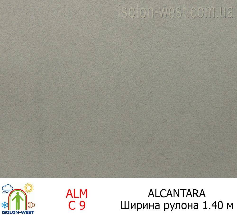 Алькантара серая 02 Италия