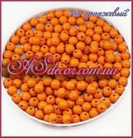 Бусины 10 мм - цвет оранжевый