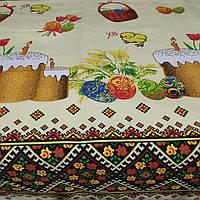 Скатерть Пасхальная 140-180 см