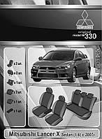 Чехлы на сидения Mitsubishi Lancer X Sedan (1.6) 2007- Elegant Classic