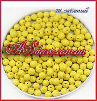 Бусины 10 мм - цвет жёлтый