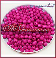 Бусины 10 мм - цвет малиновый