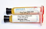 Флюс гель паста AMTECH RMA-223 BGA PGA QFP CSP паяльник, припій каніфоль, фото 4
