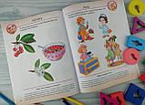 Развивающая книга. Тесты малышам 2+ с игровыми заданиями 87674 Пегас Украина, фото 2