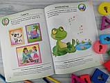 Развивающая книга. Тесты малышам 2+ с игровыми заданиями 87674 Пегас Украина, фото 3