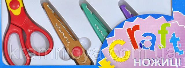 Купить набор фигурных ножниц для скраббукинга