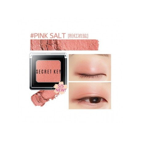 Стойкие тени для век 3,8 грамм Secret Key Fitting Forever Single Shadow (000 Pink Salt)