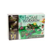 """Набор для выращивания растений """"Home Florarium"""" (рус) HFL-01-01"""