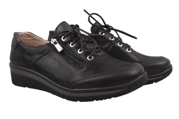 Туфли комфорт Helios нубук, цвет черный