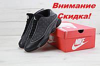 Кроссовки мужские Nike Air Jordan 13 в стиле Найк Аир Джордан черные баскетбольные