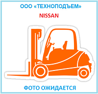 Вилочный погрузчик газ 1.5 тонны Nissan P1D1A15LQ б/у