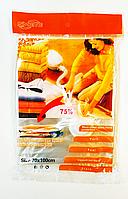 Вакуумный пакет для вещей / 70 х100 см