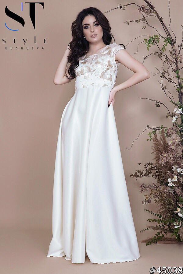 b965b0b7d2c1f9c Длинное платье в пол с атласной юбкой.: продажа, цена в Одессе ...
