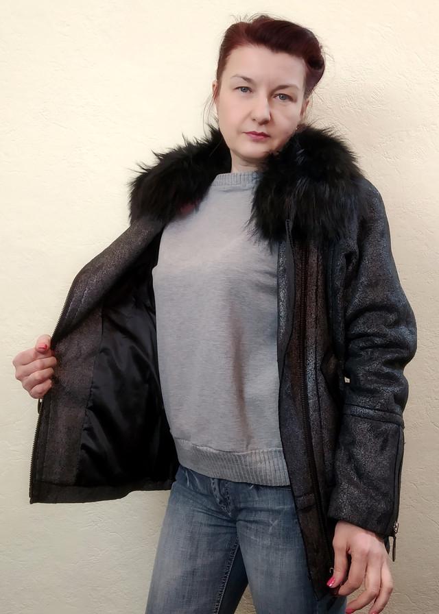 Теплая женская куртка с натуральным мехом, Raslov