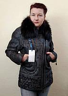 Теплая женская куртка с натуральным мехом, Raslov, фото 1