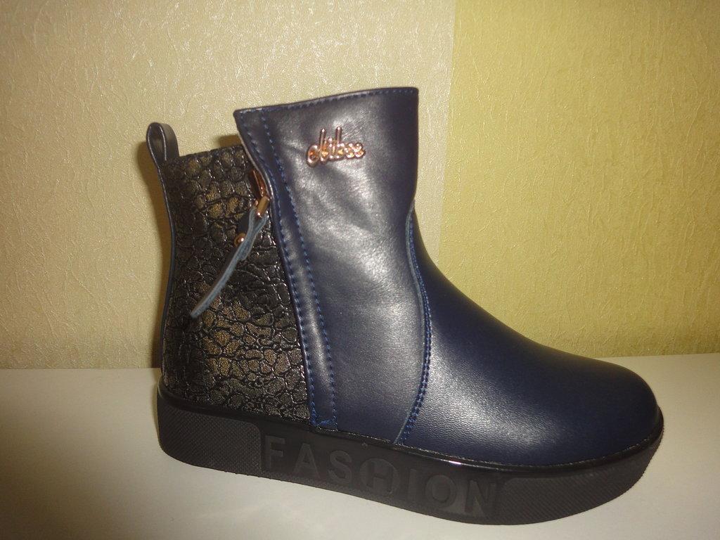 2413f77b Демисезонные ботинки 35 р. Clibee на девочку, утепленные, флисе, осенние,  весенние