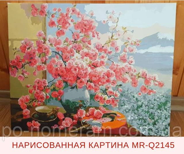 Mariposa отзывы о нарисованной картине Ветка сливы