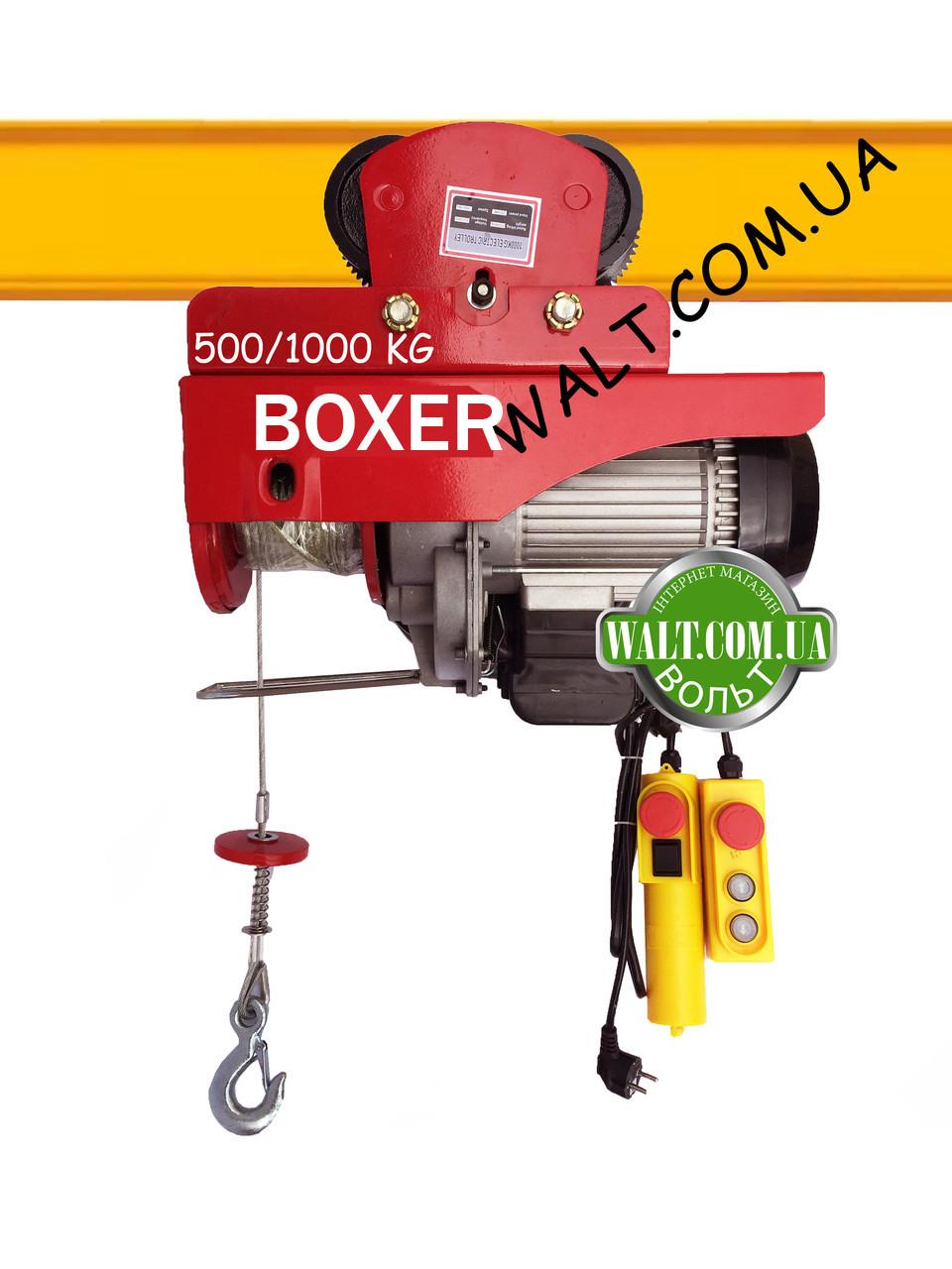 Таль с кареткой,тельфер BOXER 3000W.500/1000 KG