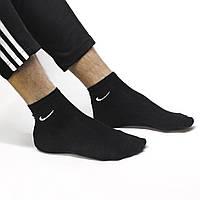 Короткие носки 41-45 (белые или черные), фото 1
