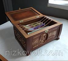 Різьблена скринька для грошей Купюрница (золото) 240*170*135 мм