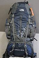 Туристический рюкзак North Face Extreme 80 + 5 литров (тем. синий)
