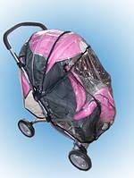 """Дощовик універсальний для коляски ТМ """"Baby Brok"""" №2"""
