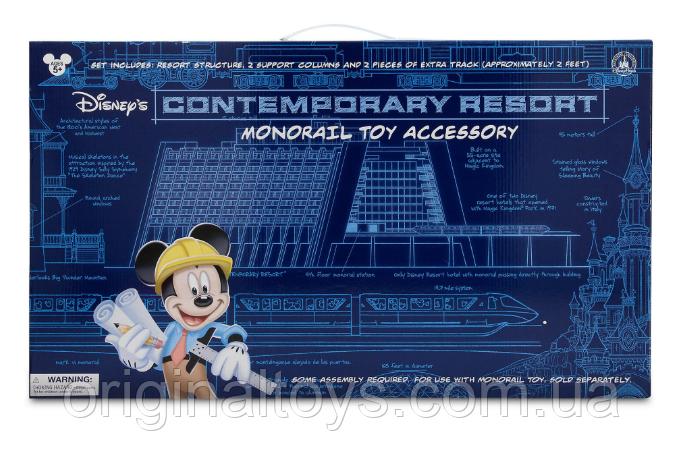Игровой набор Disney's Contemporary Resort Monorail Toy Disney