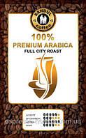Кофе в зернах Sandul Coffee100% Арабика 1кг