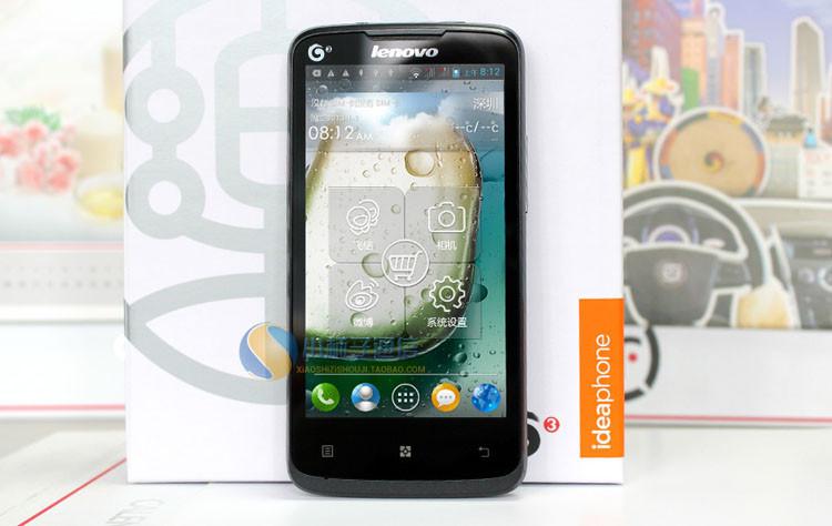 Телефон Lenovo A820 Черный 4,5'' IPS 13МП 4Ядра 1Gb ОЗУ