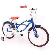 "Детский Велосипед ""STRAIGHT A STUDENT-20"" Blue"