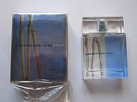 Распродажа уценённой парфюмерии