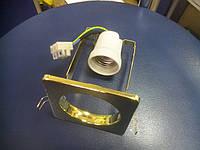Светильник точечный квадратный BRILUM S50S латунь.
