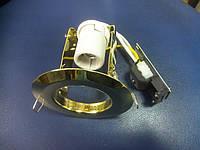 Светильник точечный латунь BRILUM APRE-50S
