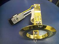 Светильник точечный BRILUM APRE-63S латунь