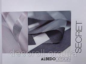 """Двойные рулонные шторы """"SECRET"""" ALBEDO DESIGN, фото 2"""