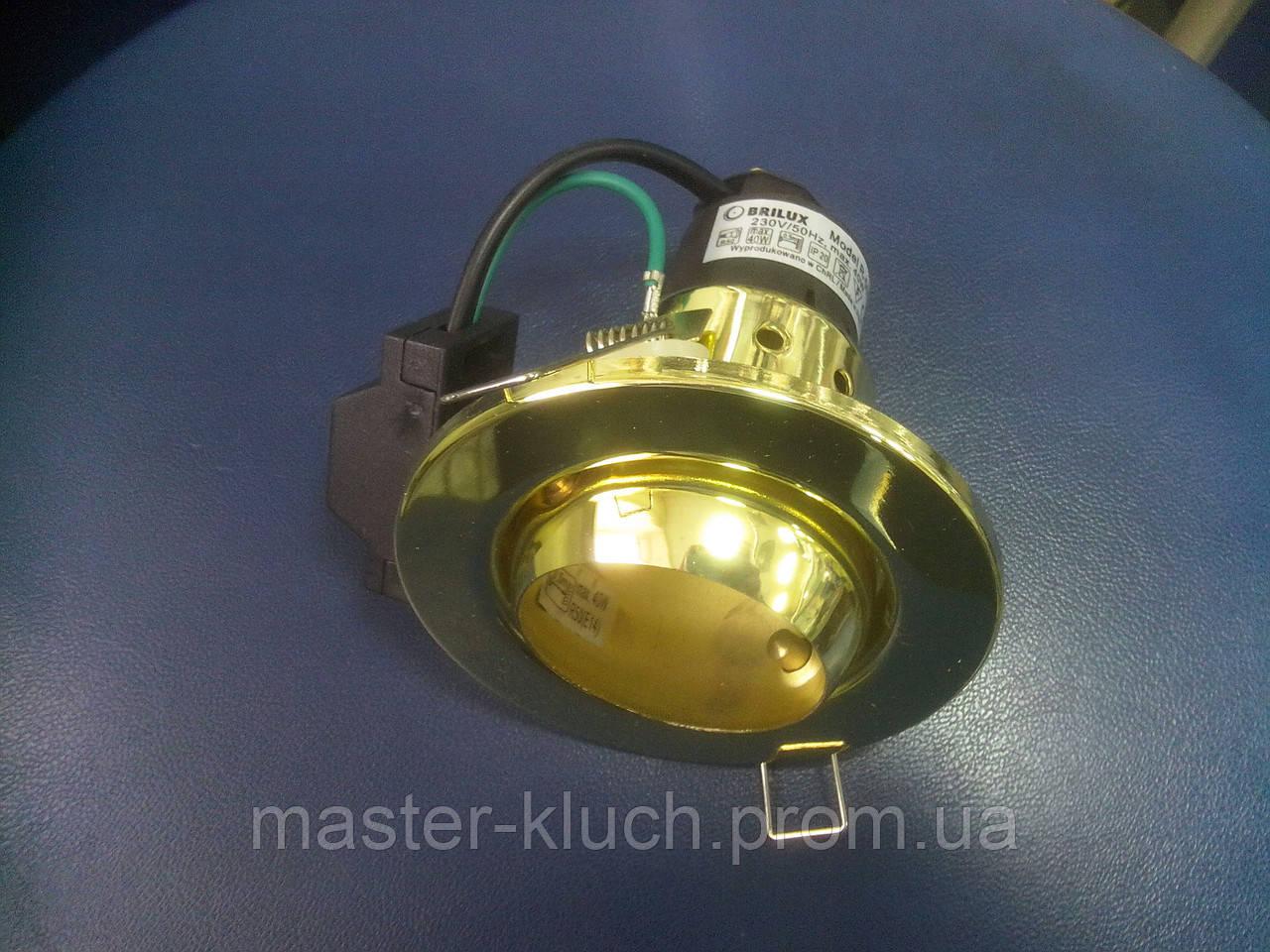 Светильник точечный поворотный BRILUM R-50R латунь