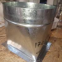 Переходник с прямоугольника 170х130 на диаметр 200 оцинкованный, фото 1
