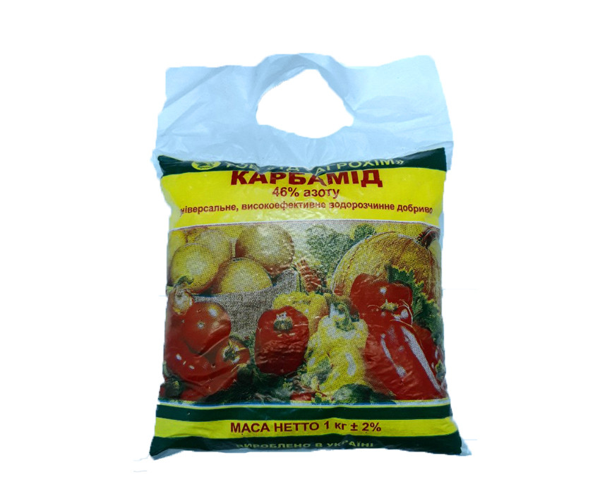 Карбамид   1 кг  (лучшая цена купить оптом)