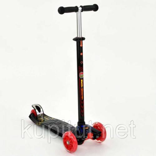"""Самокат А 24659 /779-1308 MAXI """"Best Scooter"""""""