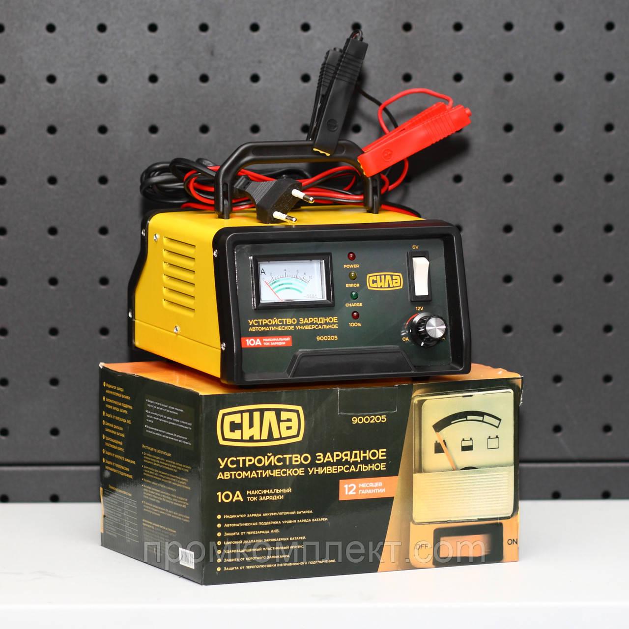 Зарядное устройство для авто 10А, 6-12В, до 120Ah СИЛА