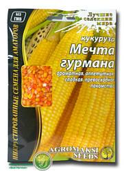 Насіння кукурудзи «Мрія гурмана» 20 г